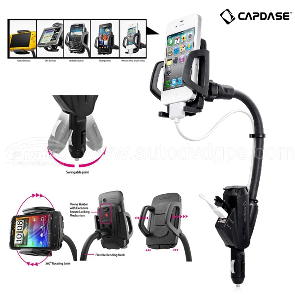 Capdase Car Dual USB Lighter Cradle Mount Charger Holder For Nokia  iPhone 3G 3GS 4 4S iPod GPS